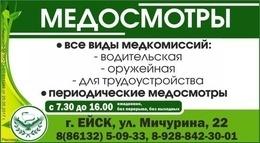 Все для вас работа бесплатные объявления сыктывкар беларусьдоска объявлений
