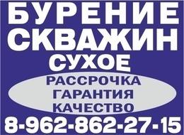 Объявления газета 7я знакомства знакомства краснодар с телефонами
